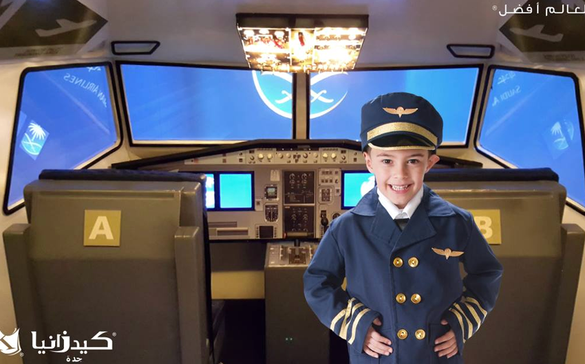 Kidzania Flight Simuator